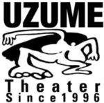 うずめ劇場オフィシャルサイト